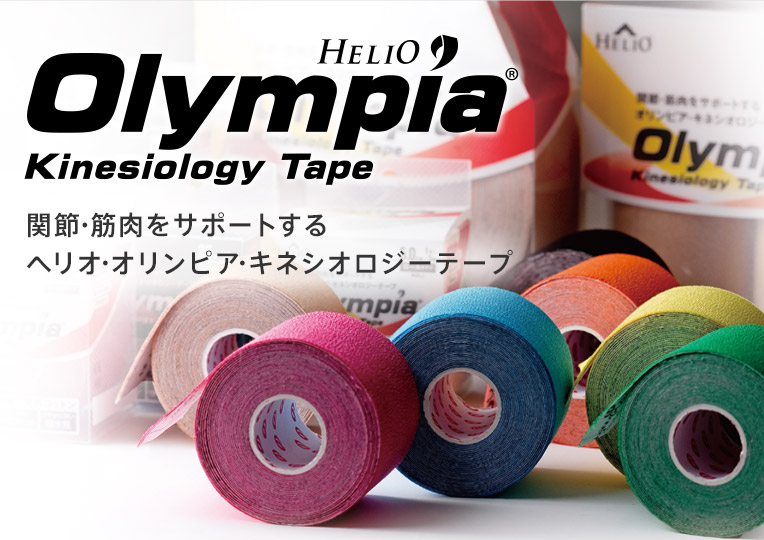 [Helio Olympia Kinesiology Tape]